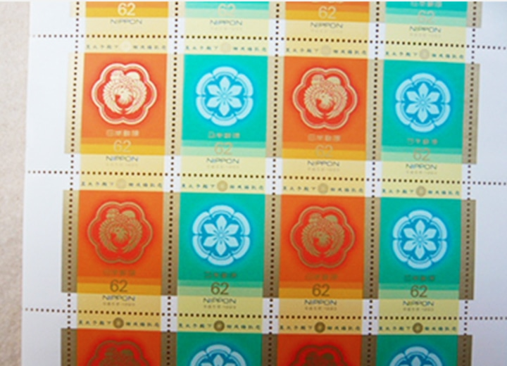 stamp_cont01