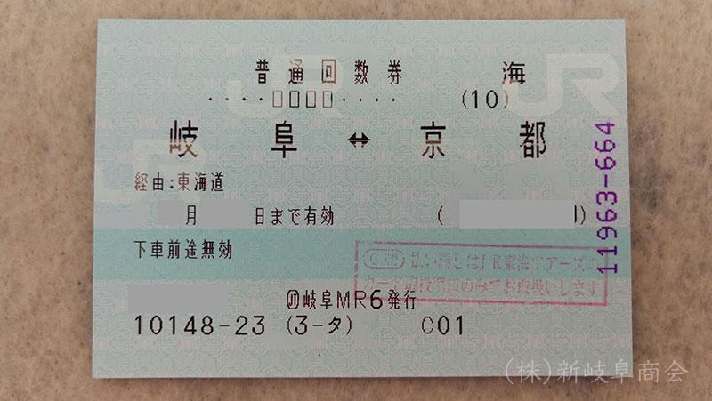 JR在来線 岐阜~京都