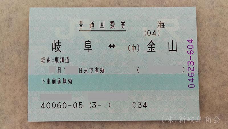 JR在来線 岐阜~金山