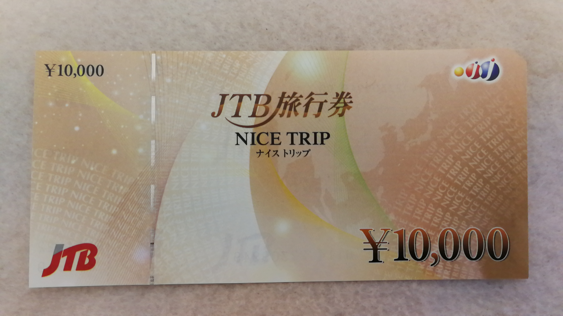 JTB旅行券10,000円・5,000円・1,000円